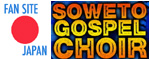 SGC Japan Fan Club